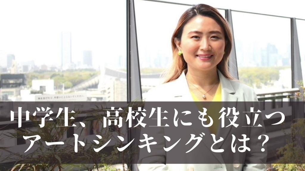 尾和恵美加さん1