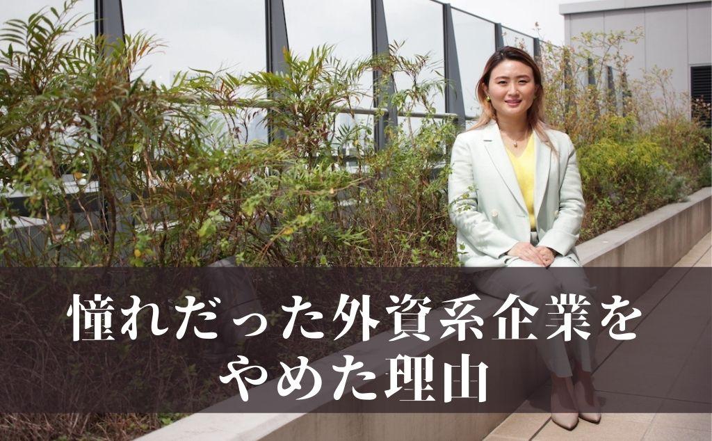 尾和恵美加さん アイキャッチ2